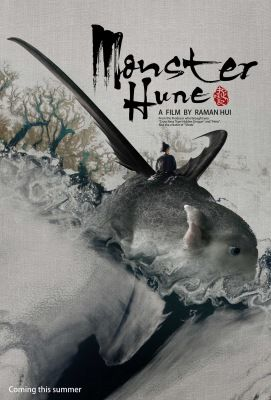 Monster Hunt (2015) online film