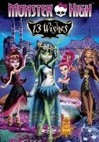 Monster High: 13 k�v�ns�g (2013)