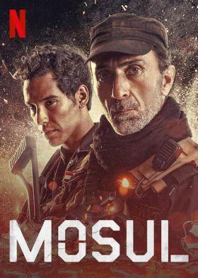 Moszul ostroma (2019) online film