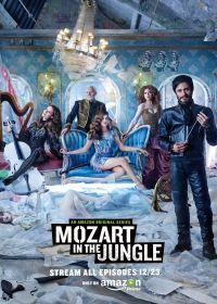 Mozart in the Jungle 1. évad (2014) online sorozat