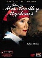 Mrs. Bradley titokzatos esetei (1999) online film