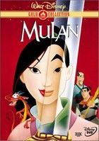 Mulán (1998) online film
