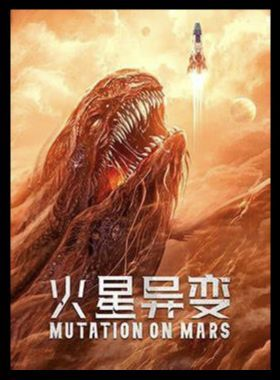 Mutation on Mars (2021) online film