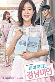 My ID is Gangnam Beauty 1. évad (2018) online sorozat