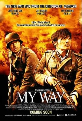 My Way (2011) online film