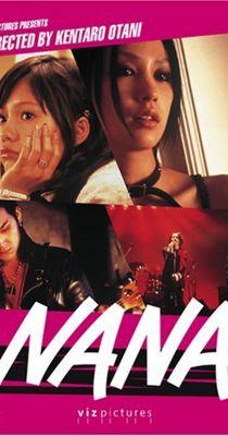 Nana (2005) online film