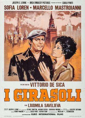 Napraforgó (1970) online film