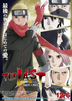 Naruto Shippuuden Movie 7 - The Last (2014) online film