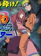 Naruto Shippuuden movie 4 - Az elveszett torony (2007) online film