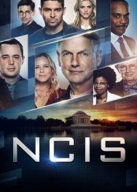 NCIS - Tengerészeti helyszínelők 17. évad (2019) online sorozat