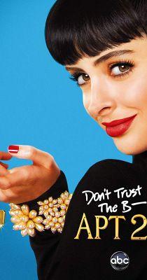 Ne bízz a ribiben! 2. évad (2013) online sorozat