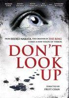 Ne nézz fel! (2009) online film