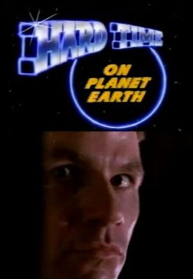 Nehéz napok egy Föld nevű bolygón 1. évad (1989) online sorozat