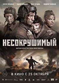 Nesokrushimyy (2018) online film