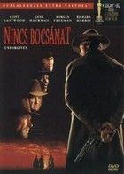 Nincs bocsánat (1992) online film