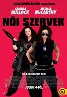 Női szervek (2013) online film
