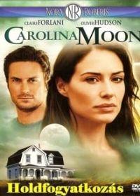 Nora Roberts - Holdfogyatkozás (2007) online film