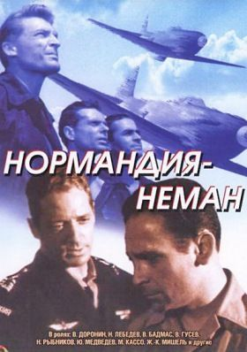 Normandia-Nyeman (1960) online film