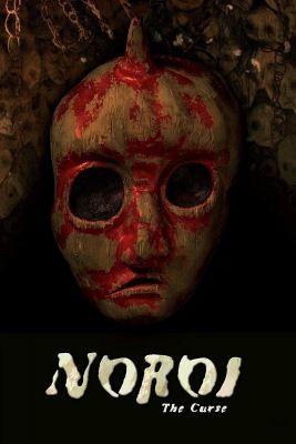 Noroi (2005) online film