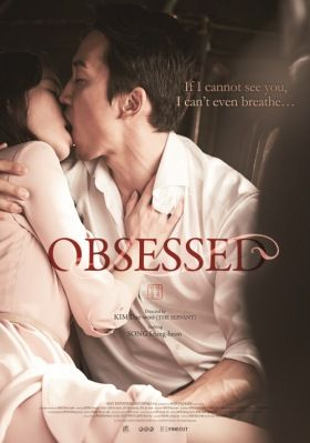 Obsessed (2014) online film