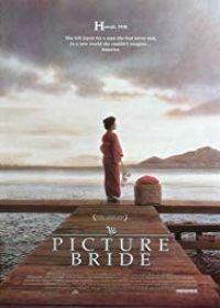 Óceán hozott (1994) online film
