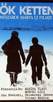 Ők ketten (1977) online film