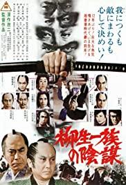 Öld meg a sógunt! - A sógun szamurájai (1978) online film