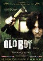 Oldboy (2003) online film