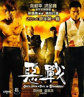 Once Upon a Time in Shanghai (2014) online film