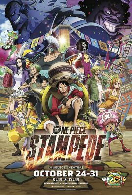 One Piece: Stampede (2019) online film