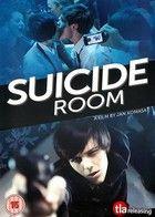Öngyilkosok szobája (2011) online film