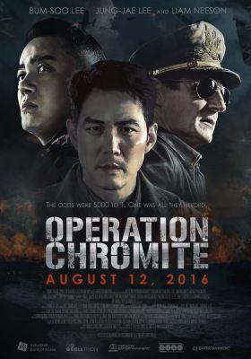 Operation Chromite (2016) online film