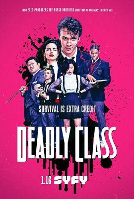 Orgyilkos osztály 1. évad (2018) online sorozat