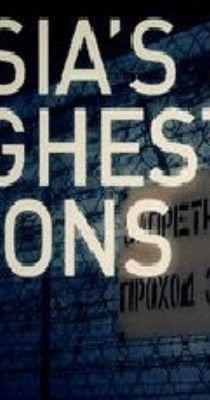 Oroszország legkeményebb börtönei (2011) online film