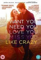 Őrülten hiányzol (2011) online film