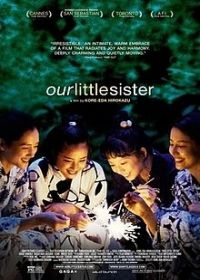 Our Little Sister (2015) online film