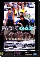 Padl�g�z 2. (2004)