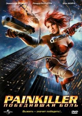 Painkiller Jane (2005) online film
