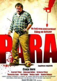Para (2008) online film