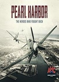 Pearl Harbour hősei (2016) online film