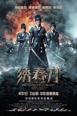 Pengék testvérisége (2014) online film