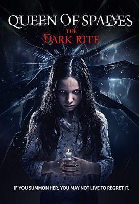Pikk Dáma - Fekete szertartás (2015) online film
