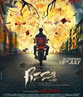 Pizza.... (2014)