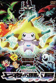 Pokémon 6. - Kívánj valamit! (2003) online film