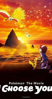 Pokemon a film: téged választalak (2017) online film
