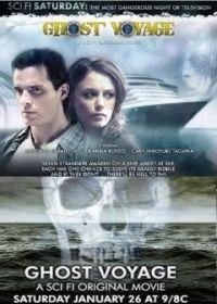 Pokoli hajóút (2008) online film