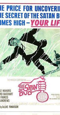 Pokoli találmány (1965) online film