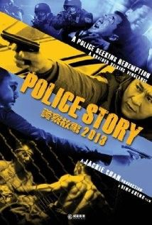 Police Story 2013 (2013) online film