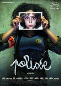 Polisse (2011) online film