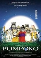 Pom Poko - A tanukik birodalma (1994) online film